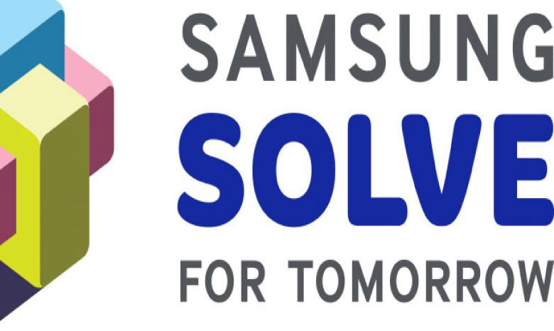 Samsung lance la première édition de Solve for tomorrow
