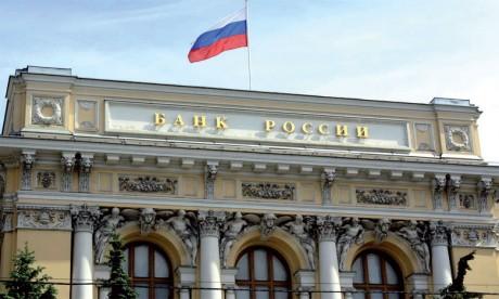 La mise en faillite la plus chère du secteur financier russe