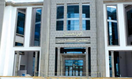 Mohammed Boussaïd expose devant les conseillers les performances de l'économie marocaine durant le premier semestre