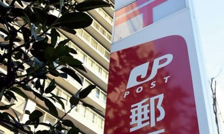 Japan Post prévoit de lever plus 10 milliards d'euros en s'introduisant en Bourse avec ses deux filiales financières.