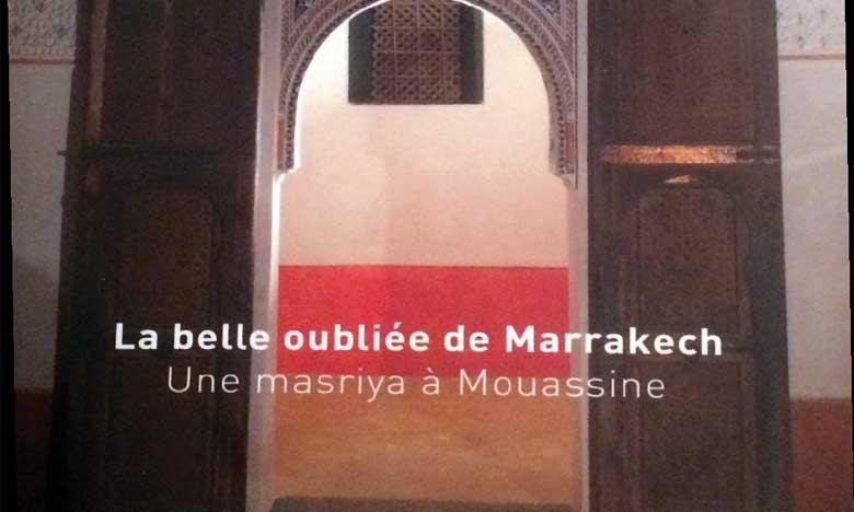 Présentation d'un livre sur le patrimoine architectural de l'ancienne médina