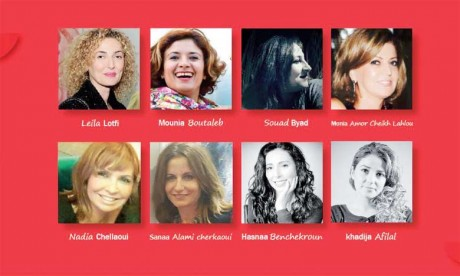 Huit artistes marocaines, passionnées, bouillonnant d'énergie et de créativité, ont souhaité, à l'occasion de la Journée de la femme, se regrouper pour une exposition symboliquement ultra-féminine.