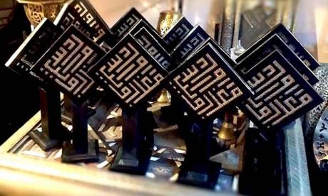 Inwi se retire de Maroc Web Awards