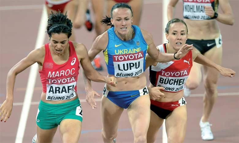 Rabab Arafi, l'une des sportives marocaines qui représentent la combattivité de la femme en se distinguant au niveau international.