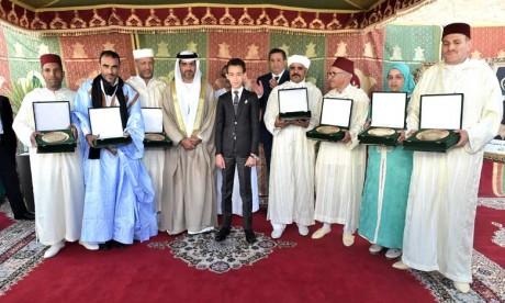 S.A.R. le Prince Héritier Moulay El Hassan préside à Meknès l'ouverture de la 11e édition du Salon international de l'agriculture au Maroc