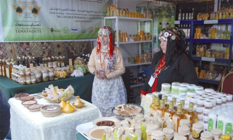 Inauguration à Rabat du «Village national  des activités génératrices de revenus»