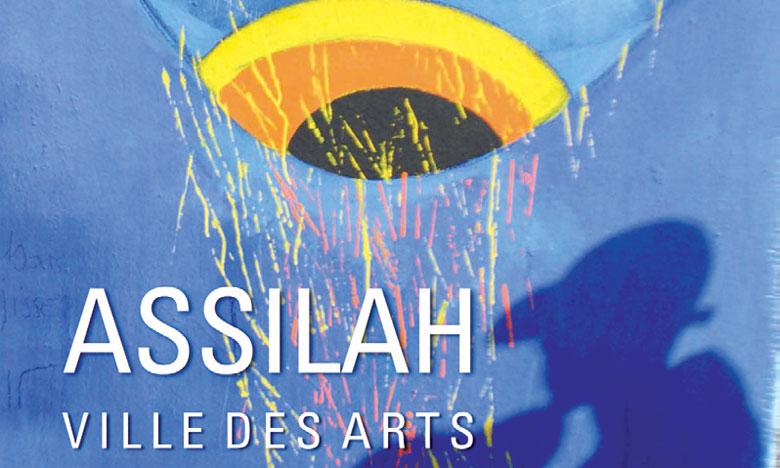 Assilah se met aux couleurs  des cultures du monde