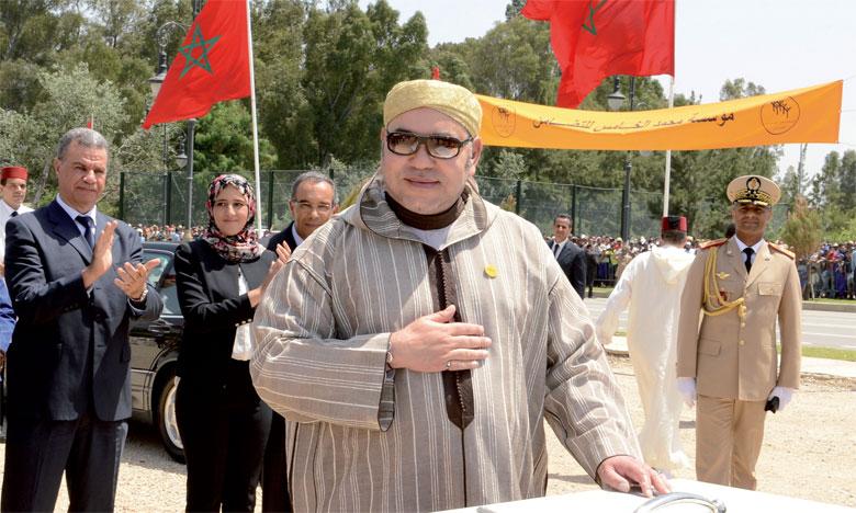 1er juillet 2016 : S.M. le Roi Mohammed VI procède, à Tanger, au lancement des travaux de construction de la Maison de développement durable.Ph. MAP
