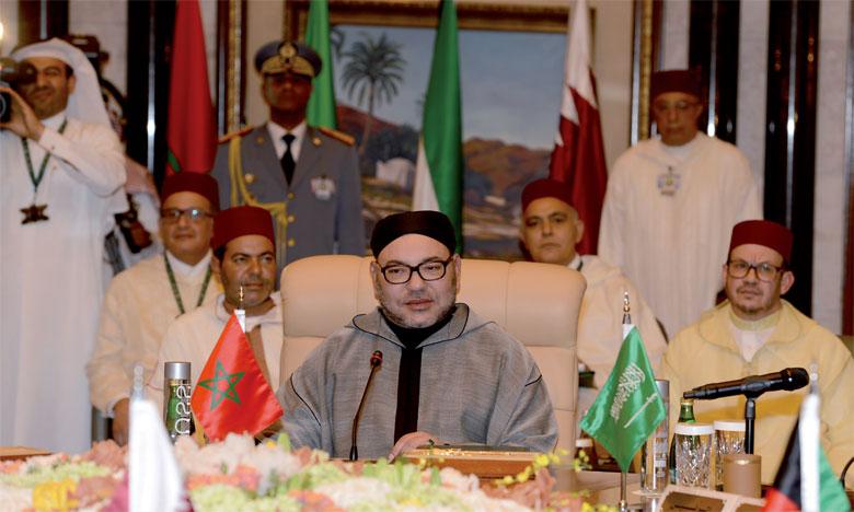 20 avril 2016: S.M. le Roi participe aux travaux du Sommet Maroc-Pays du Golfe.