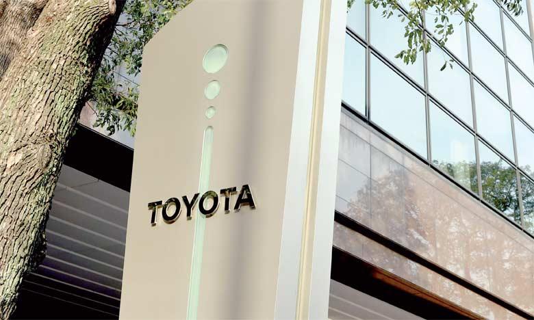 Toyota a évoqué des risques persistants en lien avec le ralentissement des économies émergentes et la décision du Royaume-Uni – où le groupe possède deux usines – de quitter l'Union européenne, mais  affirme ne pas avoir à ce stade une vision pessimi