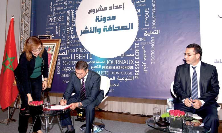 L'un des points forts de ce Code, fortement défendu par le ministre de la Communication et porte-parole du gouvernement, Mustapha El Khalfi, est «la suppression des peines privatives de liberté à l'encontre des journalistes».
