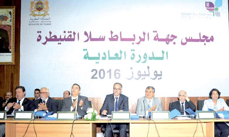 Le Conseil de la région s'est engagé à mobiliser une enveloppe de 3 millions de dirhams au titre de l'année 2016.