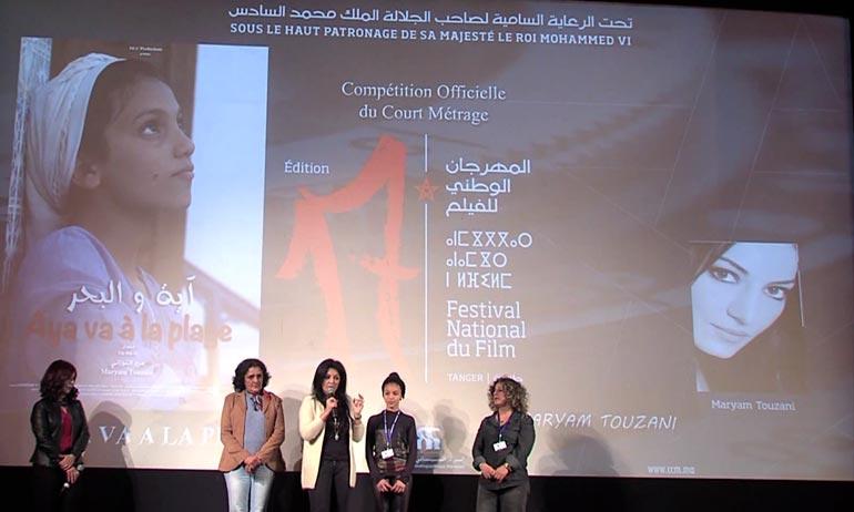 Le film «Aya va à la plage» (19 min) de Maryam Touzani, sera projeté dans le cadre de la compétition officielle de la 14e édition du FCMMT. Ph : MAP