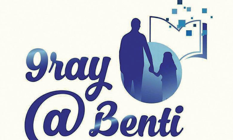 9ray@benti, une nouvelle campagne de sensibilisation