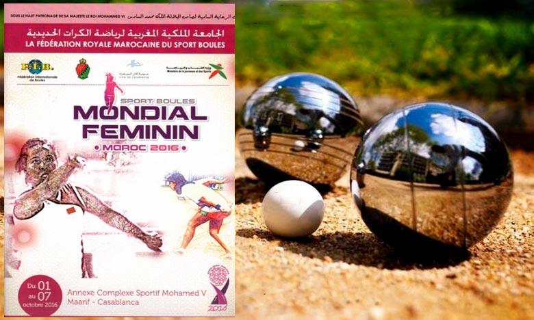 Le choix du Maroc par la FIB pour abriter le championnat du monde féminin du sport Boules 2016 constitue une source de fierté pour la FRMSB. Ph : DR