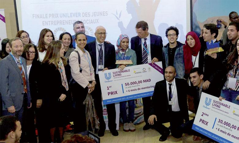 Cette deuxième édition a mis en valeur les Objectifs globaux pour le développement durable  et a dévoilé le potentiel de la jeunesse marocaine.