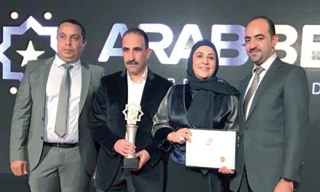 Menara Holding, meilleure entreprise arabe de l'année