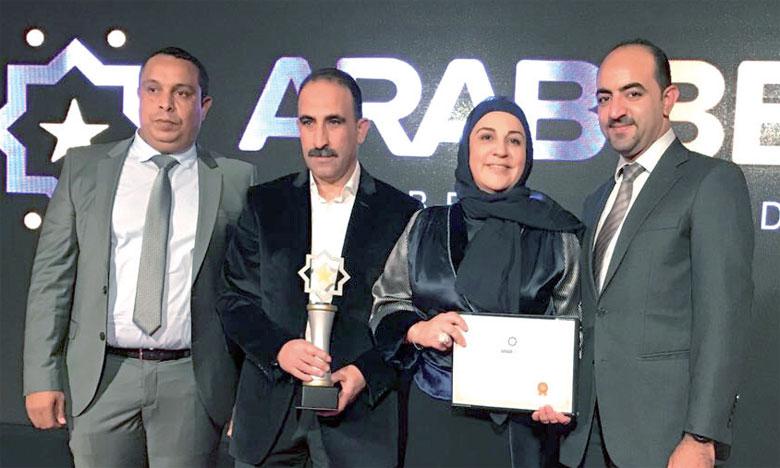 Le pôle BTP de Menara Holding est la seule entité marocaine à avoir été primée.