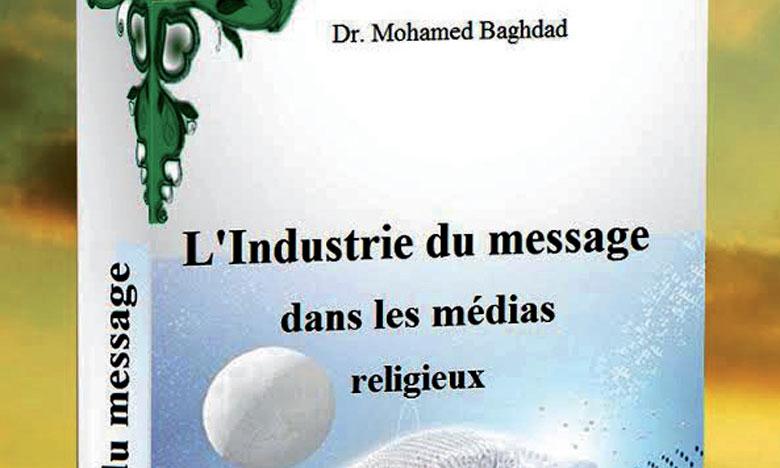 La relation de la jurisprudence islamique, le «fiqh», aux médias modernes