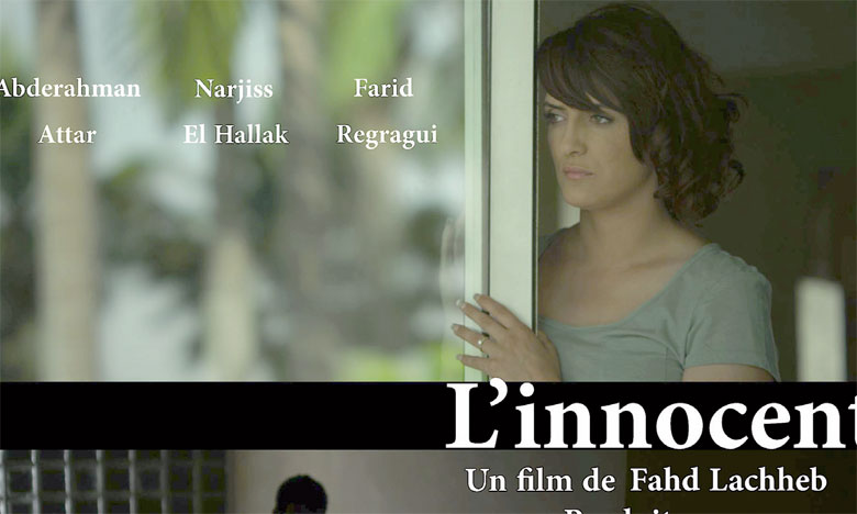 Le film «L'innocent» est le premier long métrage du jeune réalisateur et scénariste Fahd Lachheb.