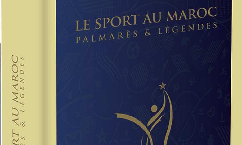 Le livre «Le Sport au Maroc, Palmarès et légendes» est dans les librairies