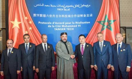 S.M. le Roi préside la cérémonie de présentation du projet  de création de la ville nouvelle «Cité Mohammed VI Tanger-Tech» et de signature du protocole d'accord y afférent