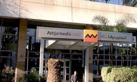 Attijariwafa bank s'engage sur 23 milliards de DH en 2017