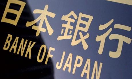 La Banque centrale  du Japon opte encore pour le statu quo