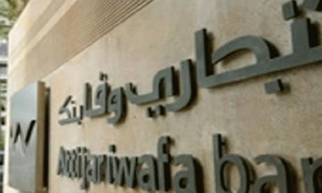 Le prêt de 100 millions d'euros de la BEI  à Attijariwafa bank approuvé
