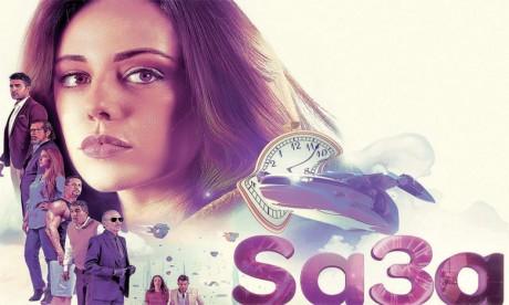 «Sa3a», la nouvelle websérie signée Inwi
