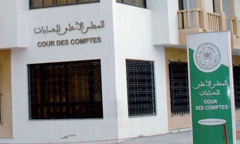 Les ministres appelés à interagir favorablement avec les rapports de la Cour des comptes