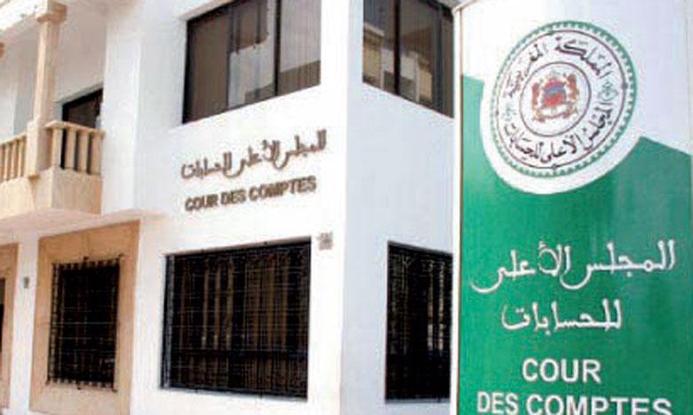 Cette opération s'inscrit dans un projet d'appui au renforcement des capacités de la Cour des comptes, financés par un don de la BAD.