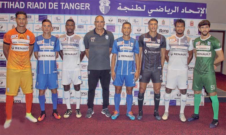 L'IRT a présenté ses nouveaux équipements pour la saison à venir, en présence des membres du bureau dirigeant et de l'entraîneur Badou Ezaki.