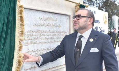 15 février 2016: S.M. le Roi Mohammed VI a inauguré, à Salé, le Centre d'insertion et d'aide par le travail à l'occasion du lancement de la Campagne nationale de solidarité.