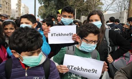 Kenitra toujours sous la menace de la pollution de l'air