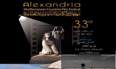 Quatre films marocains en lice à la 33e édition