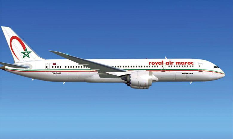L'accord de partage de codes RAM – Egyptair est effectif depuis hier.