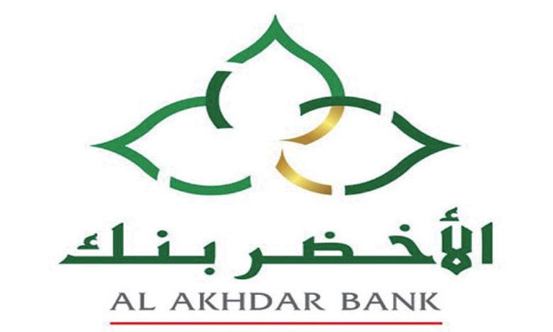Al Akhdar Bank : une dizaine d'agences par an