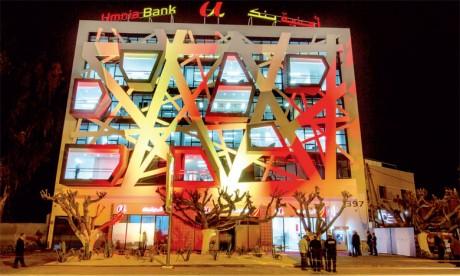 «Des produits innovants sont à l'étude  chez Umnia Bank»