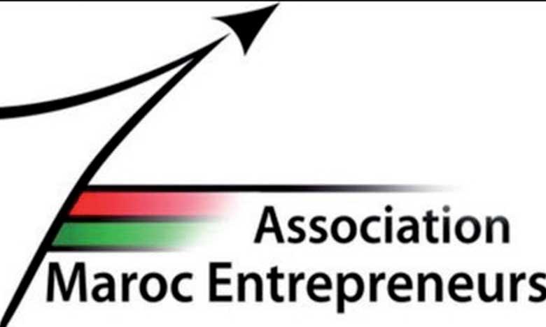 La cérémonie de clôture de Tremplin Maroc 2017 prévue pour le 2 décembre