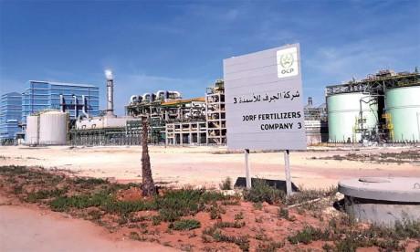 L'OCP dévoile sa nouvelle usine intégrée de production d'engrais