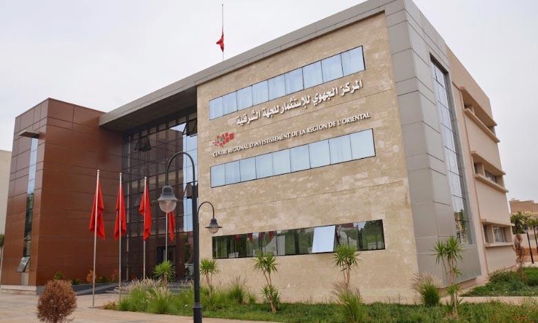 36 entreprises créées en octobre dernier à Berkane