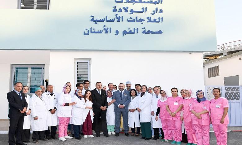 Sa Majesté le Roi inaugure un Centre de soins de santé primaires à Sidi Bouknadel à Salé