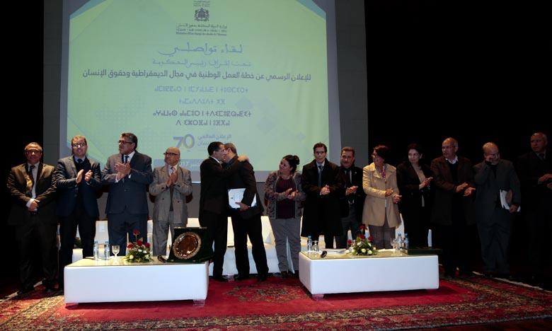 Lancement officiel d'un plan d'action pour la démocratie et les droits de l'Homme