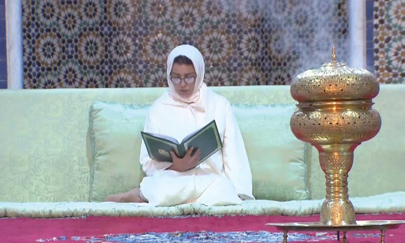 S.A.R. la Princesse Lalla Meryem préside une veillée religieuse en commémoration du 19e anniversaire  de la disparition de feu S.M. Hassan II