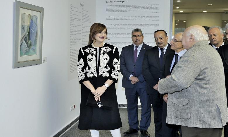 S.A.R. la Princesse Lalla Salma préside une cérémonie d'hommage à la mémoire de l'artiste Mohamed Amine Demnati