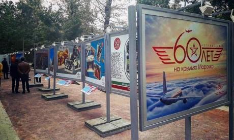 Royal Air Maroc fête ses 60 ans à Moscou