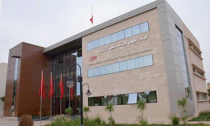 Le gouvernement s'attelle à l'élaboration d'une nouvelle approche pour les missions des Centres régionaux  d'investissement