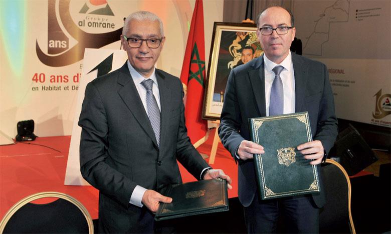 L'Académie Al Omrane a été officiellement annoncée à l'occasion de la célébration du  10e  anniversaire du groupe.