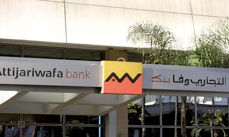 Attijariwafa bank lèvera 1,25 milliard de DH sur le marché obligataire